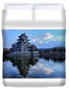 Matsumoto Castle 1182 Duvet Cover