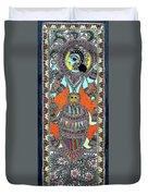 Matsya Awatar Duvet Cover