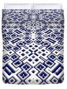 Maze Pattern Duvet Cover
