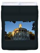 Merchant Exchange Building - Philadelphia Duvet Cover
