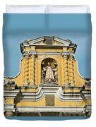 Mercid Church Antigua Guatemala Duvet Cover
