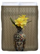 Metal Vase With Flowers Duvet Cover