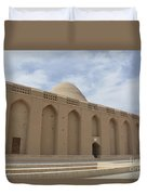 Meybod Ice House Yazd, Iran Duvet Cover