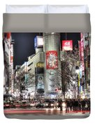 Midnight At Shibuya Duvet Cover
