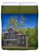 Mill Montauk State Park Mo Dsc02458 Duvet Cover