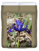 Miniature Iris Duvet Cover