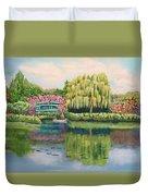 Monet's Summer Garden No.2 Duvet Cover