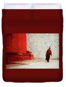 Monk In Tashilhunpo Monastery Shigatse Tibet Yantra.lv Duvet Cover