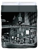 Monochrome Grayscale Palyhouse Square Duvet Cover