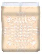 Monogram Qm Ivorypink Duvet Cover