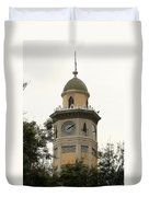 Moorish Clock Tower In Guayaquil Duvet Cover