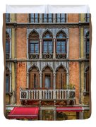 Moorish Style Windows Venice_dsc1450_02282017 Duvet Cover
