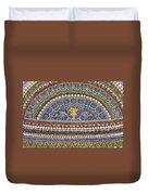 Mosaic Fountain Detail 4 Duvet Cover