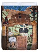 Mosaic Of The Holy Land Duvet Cover