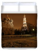 Moscow Cathedral Of Our Lady Of Smolensk Duvet Cover