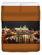 Moscow Evening, Overlooking The Kremlin. Duvet Cover