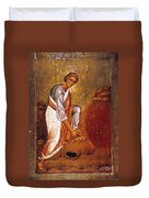 Moses Before Burning Bush Duvet Cover