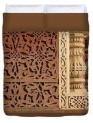 Mosque Detail Duvet Cover