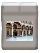 Mosque Of Muhammad Ali Entrance Duvet Cover