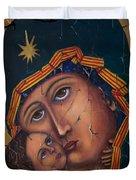 Mother Of God Duvet Cover