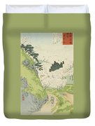 Mount Yoshino, Cherry Blossoms Duvet Cover