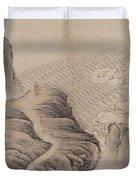 Mountain Path Landscape Ink Painting Duvet Cover