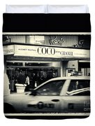 Movie Theatre Paris In New York City Duvet Cover by Sabine Jacobs