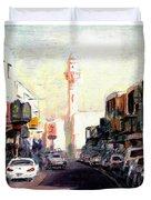 Muharraq Souq 1 Duvet Cover