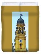 Munich Detail 1 Duvet Cover