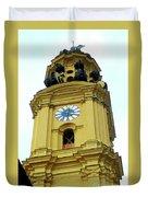 Munich Detail 5 Duvet Cover
