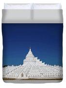 Myanmar. Mingun. The Hsinbyume Pagoda. Duvet Cover
