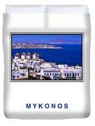 Mykonos Duvet Cover