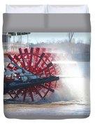 Natchez Paddlewheeler Duvet Cover