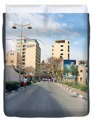Nativity Street Duvet Cover
