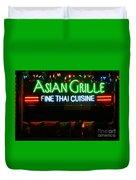 Neon Asian Grille Duvet Cover