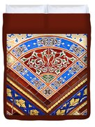 New York City Tile Duvet Cover