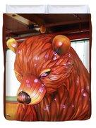New York State Chinese Lantern Festival 6 Duvet Cover