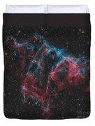 Ngc 6995, The Bat Nebula Duvet Cover