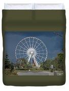 Niagara Skywheel Duvet Cover