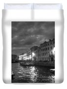 Night City Peterburg Duvet Cover