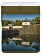 Northern Gate Of Edo Castle Duvet Cover