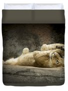 Now I Lay Me Down To Sleep Duvet Cover
