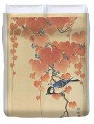 Ohara Koson Watanabe Duvet Cover