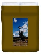 Windmill Color  Duvet Cover
