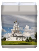 Old Hodegetria Church In Vyazma Duvet Cover