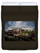 Olympic Stadium Duvet Cover