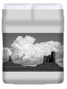 One Sky Above Us Duvet Cover
