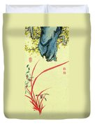 Orchid - 28 Duvet Cover