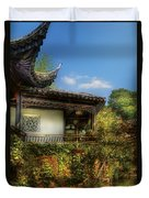 Orient - A Place To Pray  Duvet Cover