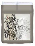 Original Chinese Nature Scene Duvet Cover